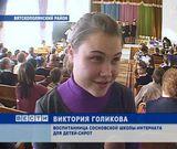 Визит Романа Береснева в  Вятскополянский район