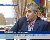 Поездка губернатора в Подосиновский район