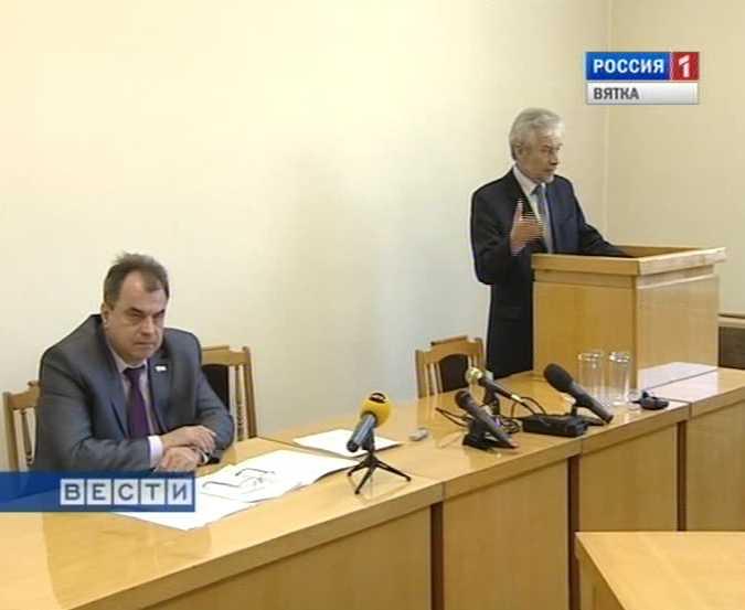Заседание комиссии по подготовке и проведению переписи
