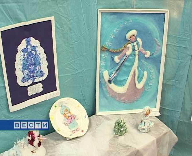Снегурочка в рисунках детей