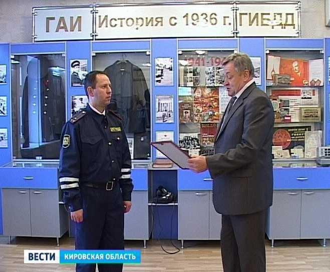 Лучший инспектор ДПС