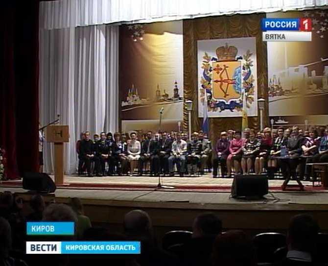 День Кировской области