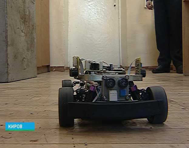 Робот для мониторинга помещений