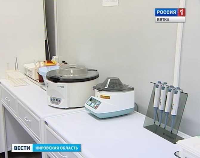 Обновленная  бактериологическая лаборатория