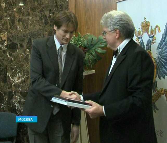Награждение победителей журналистского конкурса