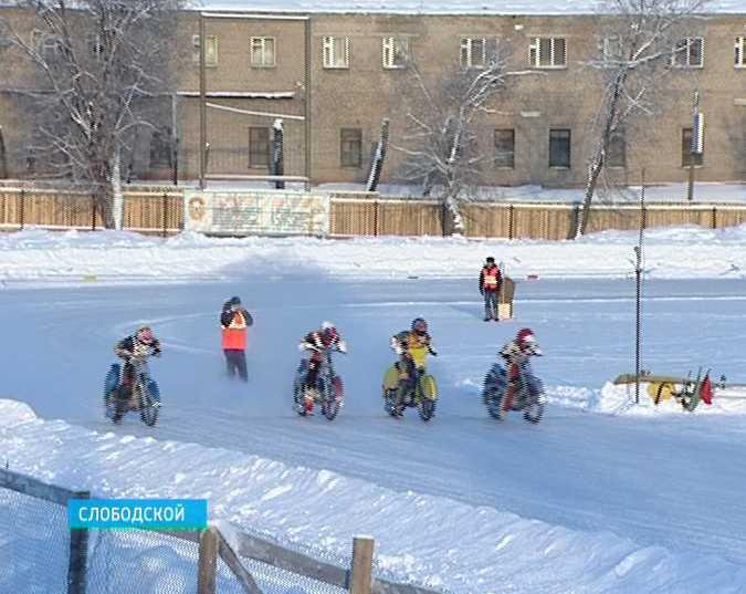 Мотогонки на льду