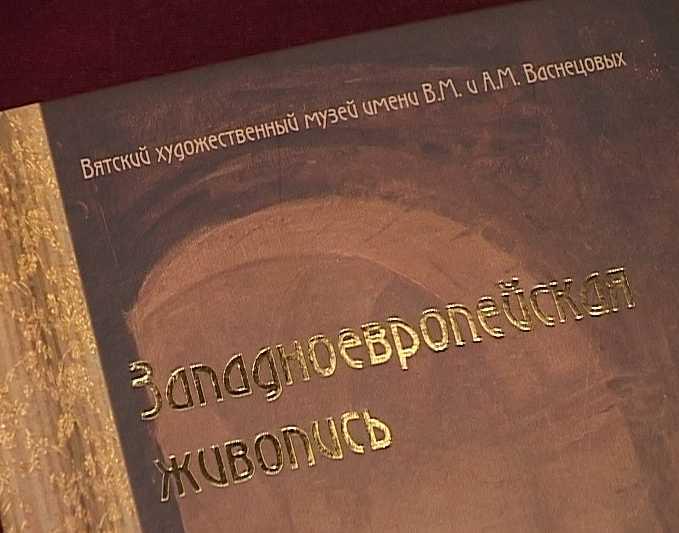 Уникальный каталог