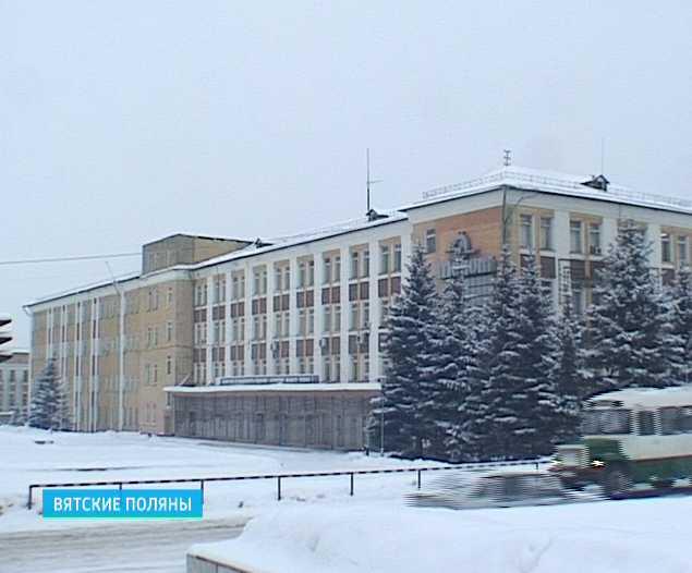 Модернизация моногорода Вятские Поляны