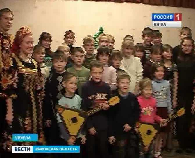 Подарки воспитанниками уржумского детского дома