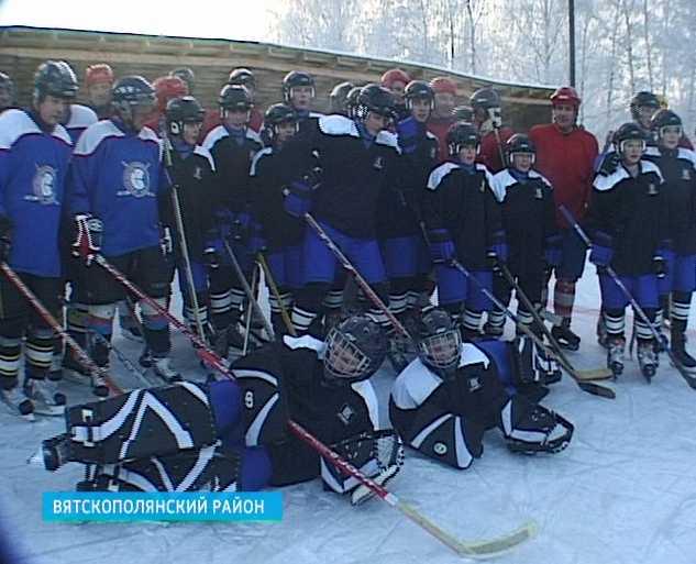 Подарок юным хоккеистам
