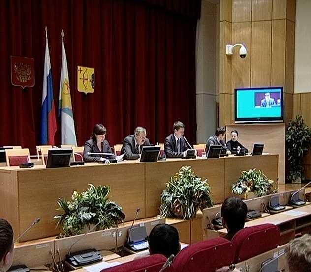 Итоговое заседание молодежного парламента