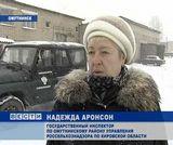 Профилактика бешенства в Омутнинском районе