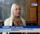 Награды сотрудникам ГТРК «Вятка»