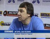 """Встреча """"Родины"""" с казанским """"Динамо"""""""