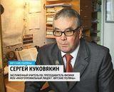 Заслуженный учитель России
