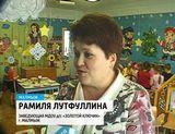 Лауреат конкурса «Воспитатель года России - 2010»