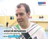 Кубок губернатора по теннису