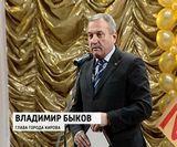 80 лет Кировскому мясокомбинату