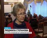 Конкурс  специалистов органов ЗАГС