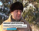 Открытие главной елки Первомайского района