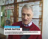 Сосновская школа-интернат