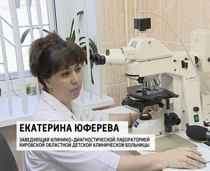 Часы работы клиники взгляд