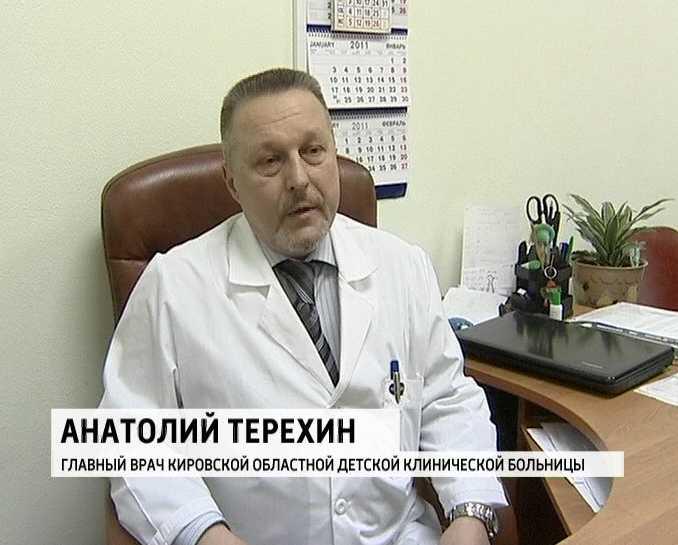 11 больница москва центр паллиативной