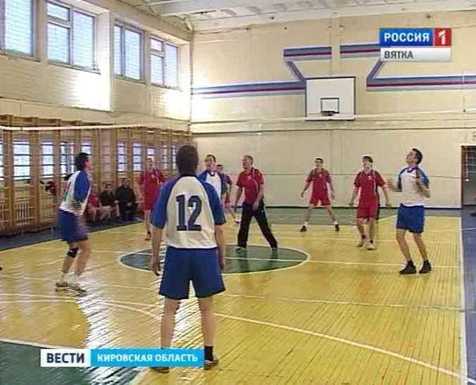 Областной турнир по волейболу