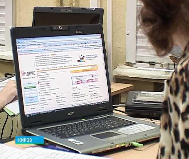 Уроки в режиме он-лайн