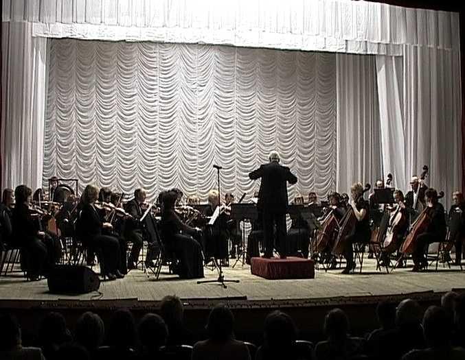 Необыкновенный концерт