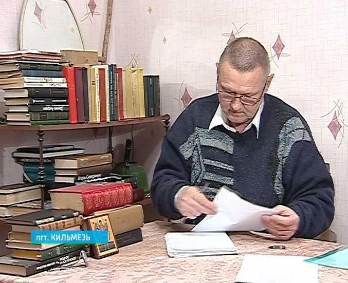 Поэзия Владимира Лешукова