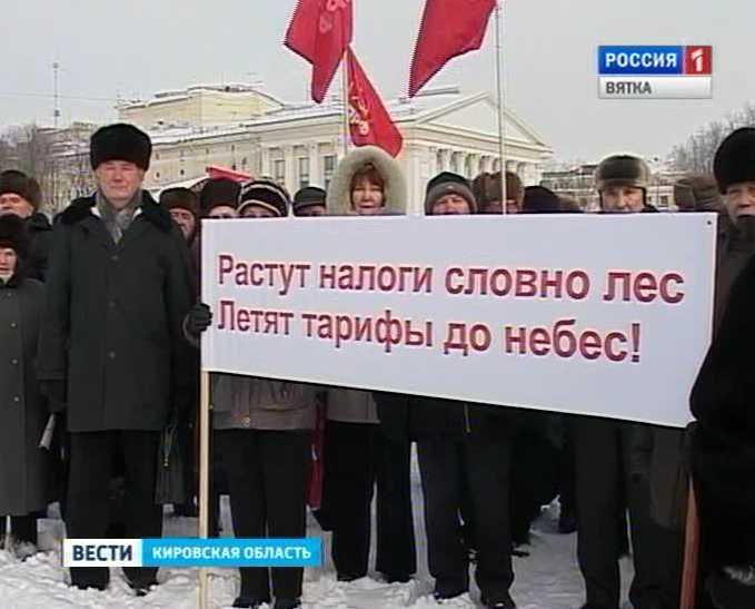 Митинг кировских коммунистов