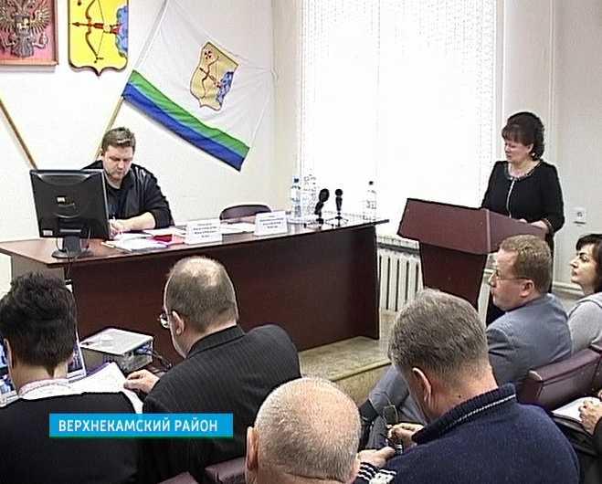 Программа социально-экономического развития Верхнекамского района