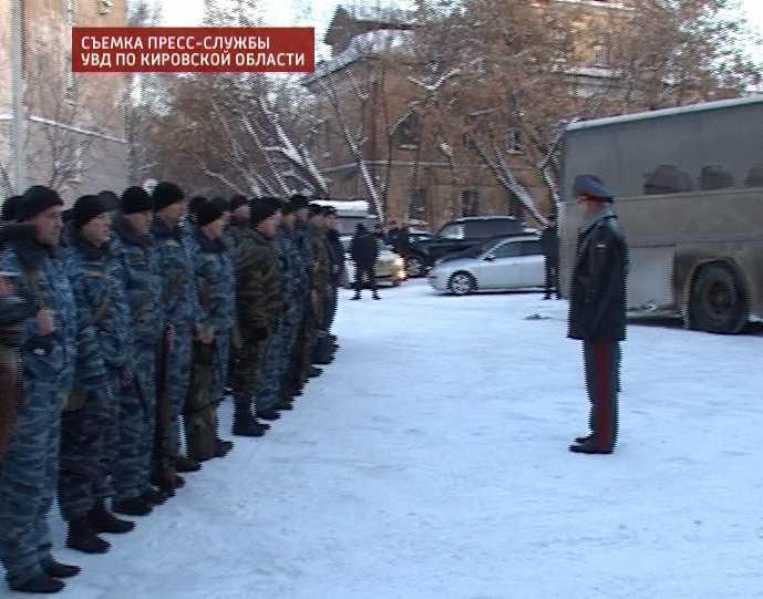 Сотрудники кировского ОМОН вернулись из Грозного