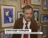 Елка для детей из районов Кировской области