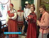 Святки в Рябово