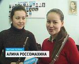 Вятскополянская школа духовых инструментов