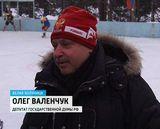 Первый этап турнира на кубок Владислава Третьяка