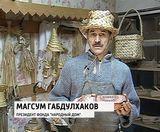 """Ярмарка  """"Вятский лапоть"""""""