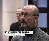 Прощание  с Вячеславом Ишиным