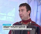 """Ансамбль русской песни """"Красна горка"""""""