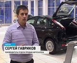 Цены на подержанные машины