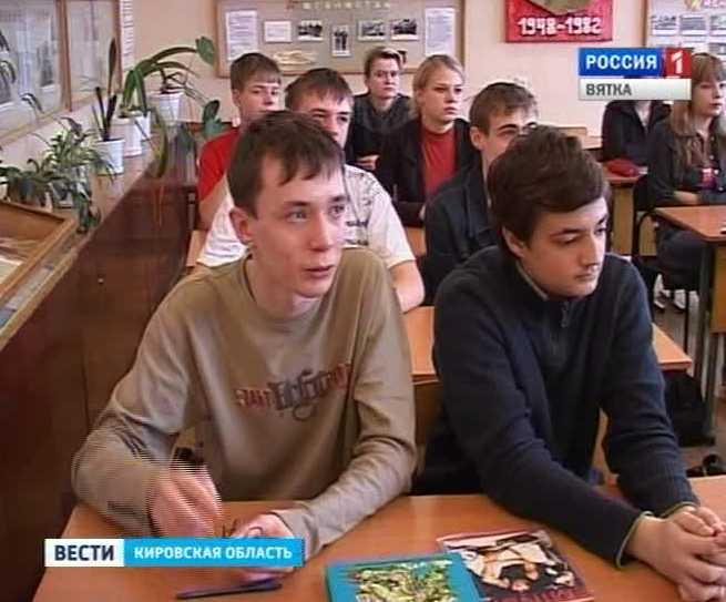 «Я (не) уеду из Кирова»