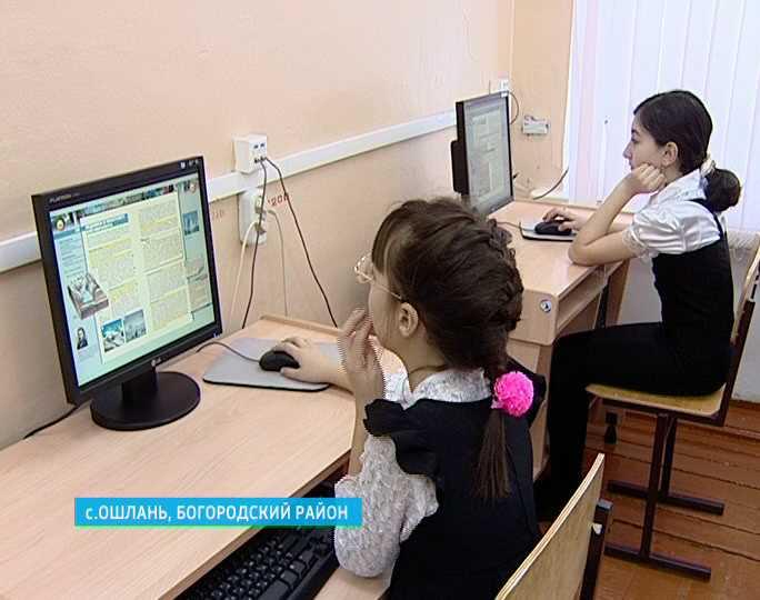 Качественное образование на селе