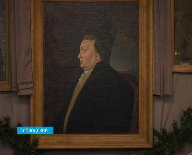 250 лет со дня рождения купца Ксенофонта Анфилатова