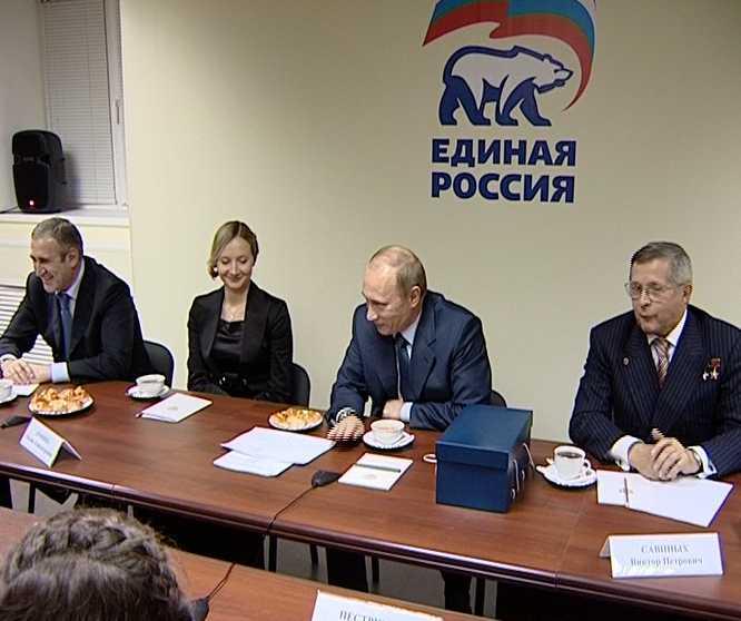 Итоги визита Владимира Путина