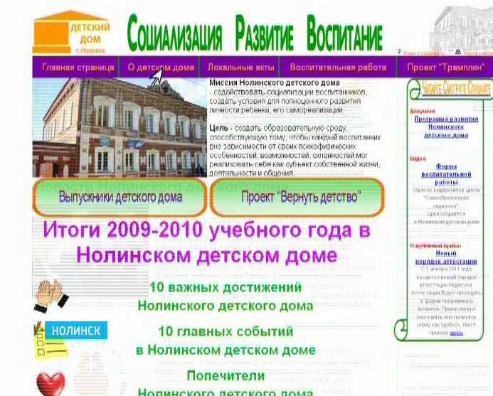 Награда за сайт