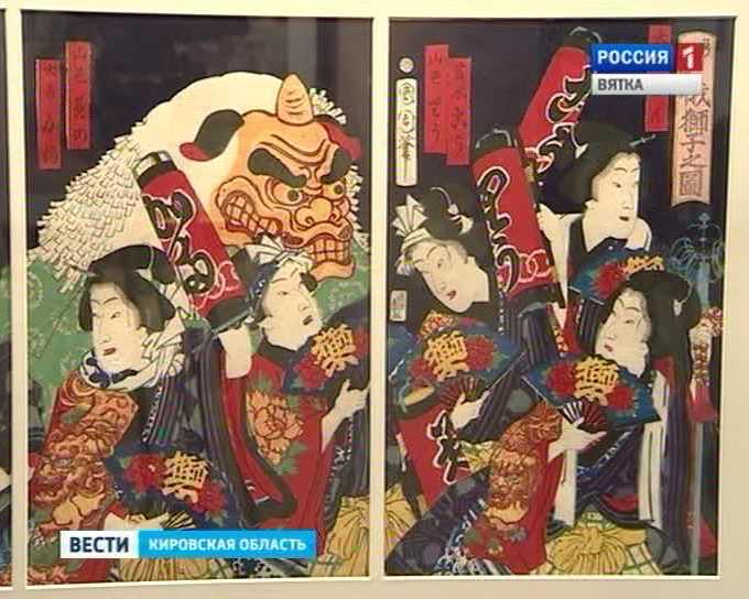 Выставка японской гравюры