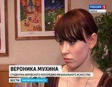"""На крыльях фантазии"""