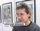 """Выставка """"Времена года"""""""